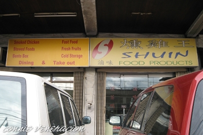 Taiwanese food from Shuin