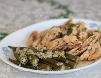 Steamed okra with garlic and pepper