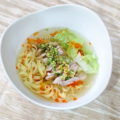 Hainanese-style Chicken Noodle Soup