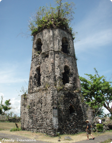 The bell tower of Cagsaua Church