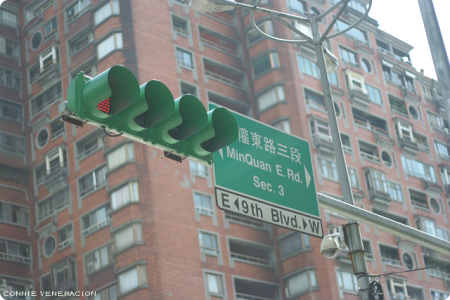 traffic light on an intersection of MinQuan East Road