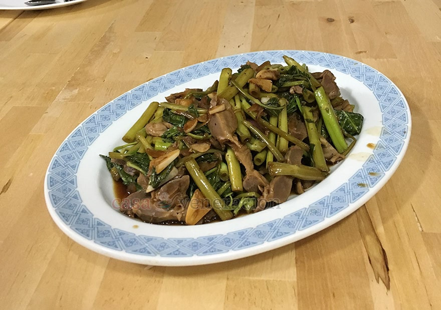 Adobong balon–balonan (gizzard) at kangkong (water spinach)