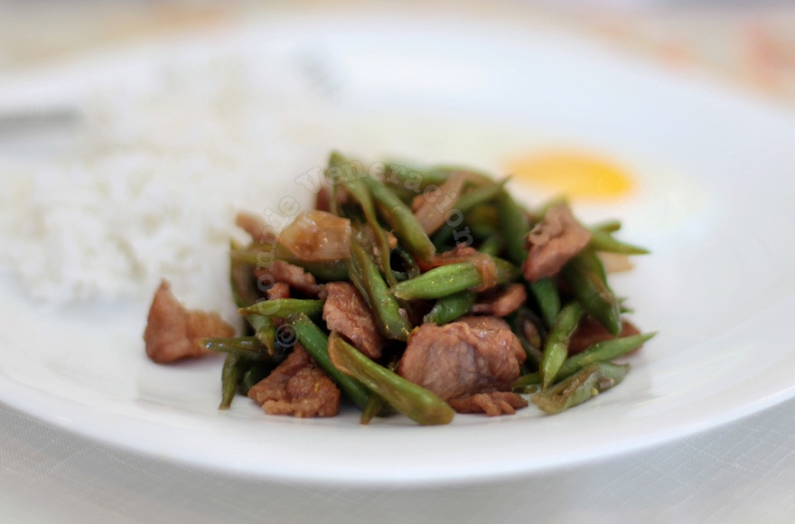 How to cook pork and green beans with teriyaki sauce