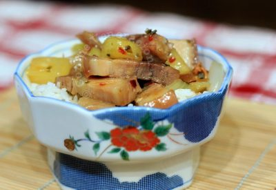Broiled Pork With Pineapple Sauce