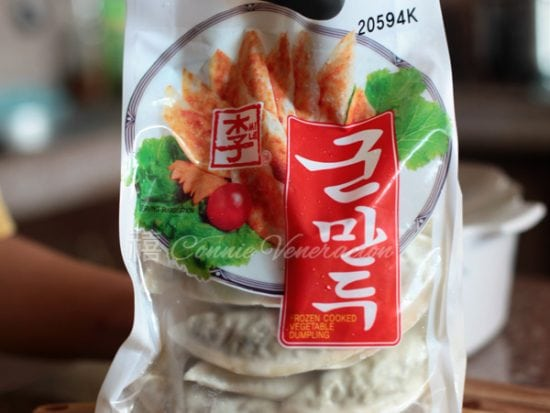 Vegetable dumplings from the Korean grocery store