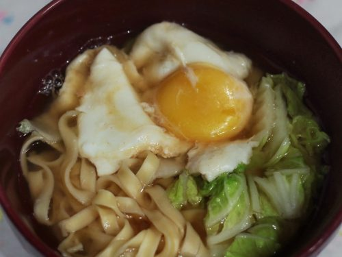 Miso noodle soup with poached egg