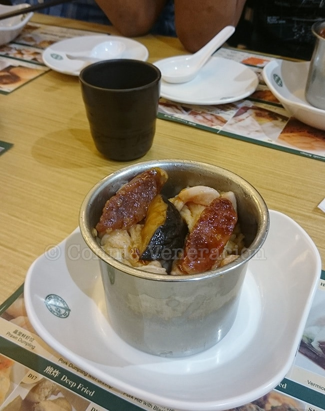 Tim Ho Wan: chicken, sausage and mushroom rice