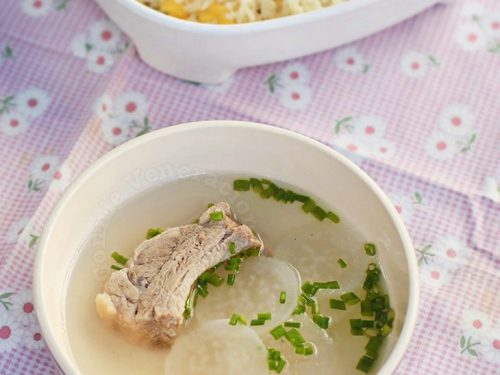 Chinese Pork and Daikon Soup