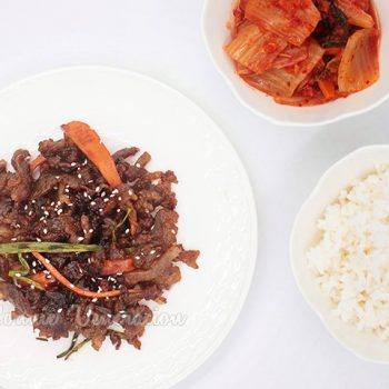 Bulgogi: Korean Marinated Grilled Beef