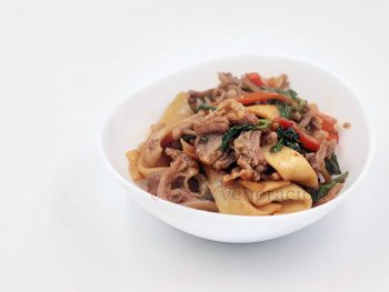 Lemongrass Chili Beef and Noodles