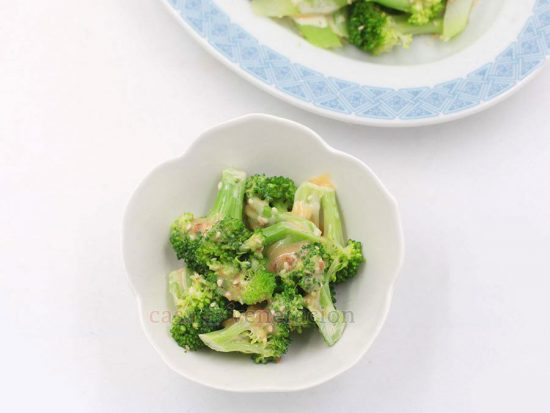 Combine the stems and florets to make this delightful broccoli salad with miso mayo sesame dressing. Perfect with grilled fish or meat.