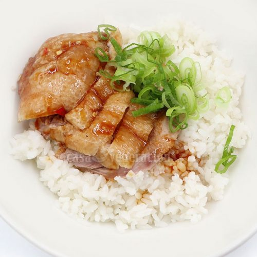 How to Make Roast Duck Rice Bowl